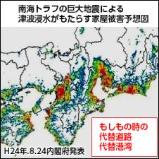 南海トラフの巨大地震による津波浸水がもたらす家屋被害予想図