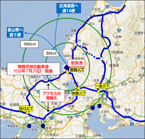 敦賀港へのアクセス図